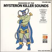 Click here for more info about 'Various-Reggae & Ska - Invasion Of The Mysteron Killer Sounds: Volume One'