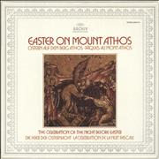 Click here for more info about 'Various-Religious - Easter On Mount Athos/ Vol. 1: The Celebration Of The Night Before Easter'