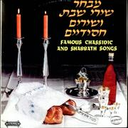 Click here for more info about 'Various-Religious - Famous Chassidic And Shabbath Songs'