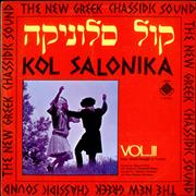Click here for more info about 'Various-Religious - Kol Salonika Vol III'