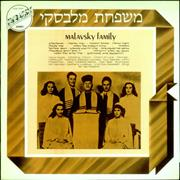 Click here for more info about 'Various-Religious - Malavsky Family'
