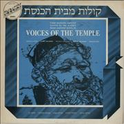 Click here for more info about 'Various-Religious - Voices Of The Temple'