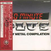Click here for more info about 'Various-Rock & Metal - 60 Minute Plus Heavy Metal Compilation'