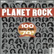 Click here for more info about 'Various-Rock & Metal - Planet Rock - No. 15'
