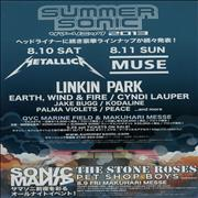Click here for more info about 'Various-Rock & Metal - Summer Sonic 2013'