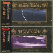 Click here for more info about 'Various-Rock & Metal - The Bible Of Hard Rock - British HM/HR - U.S.A. HM/HR'