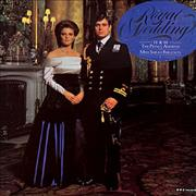 Various-Royalty The Royal Wedding - Prince Andrew UK vinyl LP