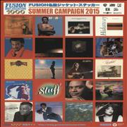 Click here for more info about 'Various-Soul & Funk - Fusion Best Collection 1000 Summer Campaign 2015 - 3 x Sticker Sheets (60 stickers)'
