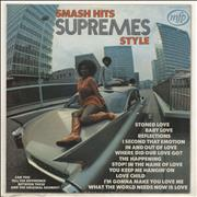 Click here for more info about 'Various-Soul & Funk - Smash Hits Supremes Style'