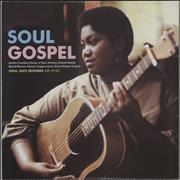 Click here for more info about 'Various-Soul & Funk - Soul Gospel'