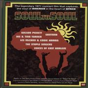 Click here for more info about 'Various-Soul & Funk - Soul To Soul'