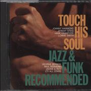 Click here for more info about 'Various-Soul & Funk - Touch His Soul-Jazz & Funk Recommended'