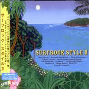 Click here for more info about 'Various-Surf & Instrumental - Surfrock Style II'