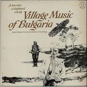 Click here for more info about 'Various-World Music - A Harvest, A Shepherd, A Bride: Village Music Of Bulgaria'