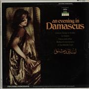 Click here for more info about 'Various-World Music - An Evening In Damascus'