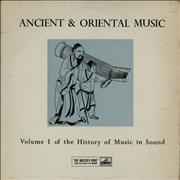 Click here for more info about 'Various-World Music - Ancient & Oriental Music'