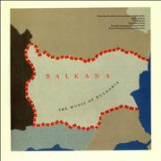 Click here for more info about 'Various-World Music - Balkana: The Music Of Bulgaria'