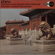 Click here for more info about 'Various-World Music - China - Chinese Music Played With Traditional Chinese Instruments'