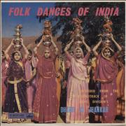 Click here for more info about 'Various-World Music - Folk Dances Of India'