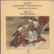 Click here for more info about 'Various-World Music - Japan - Traditional Vocal & Instrumental Music - Sealed'