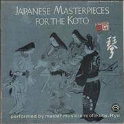 Click here for more info about 'Various-World Music - Japanese Masterpieces For The Koto'