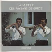 Click here for more info about 'Various-World Music - La Musique Des Paysans De Grèce'
