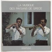Click here for more info about 'Various-World Music - La Musique Des Paysans De Grèce'