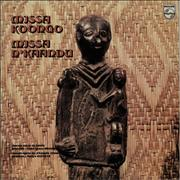 Click here for more info about 'Various-World Music - Missa Koongo/ Missa N'Kaandu'