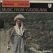Click here for more info about 'Various-World Music - Music From Yugoslavia'