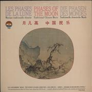 Click here for more info about 'Various-World Music - Phases Of The Moon'