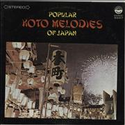 Click here for more info about 'Various-World Music - Popular Koto Melodies Of Japan'