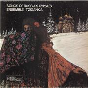 Click here for more info about 'Various-World Music - Songs Of Russia's Gypsies'