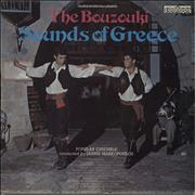 Click here for more info about 'Various-World Music - The Bouzouki Sounds Of Greece'
