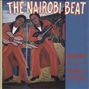 Click here for more info about 'Various-World Music - The Nairobi Beat (Kenyan Pop Music Today) + Shrink'