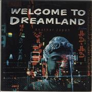 Click here for more info about 'Various-World Music - Welcome To Dreamland (Another Japan)'