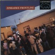 Click here for more info about 'Various-World Music - Zimbabwe Frontline'