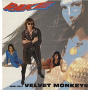 Velvet Monkeys Rake UK vinyl LP