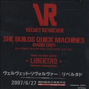 Click here for more info about 'Velvet Revolver - She Builds Quick Machines'