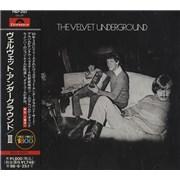 Click here for more info about 'Velvet Underground - The Velvet Underground'