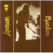 """Venom Manitou UK 7"""" vinyl"""