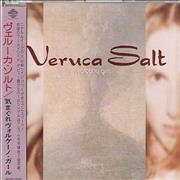 Click here for more info about 'Veruca Salt - Volcano Girls'