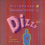 Click here for more info about 'Vic Reeves - Dizzy'