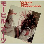 Click here for more info about 'Vicious Pink - My Private Tokyo'