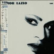 Click here for more info about 'Viktor Lazlo - She'