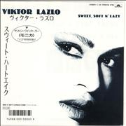 Click here for more info about 'Viktor Lazlo - Sweet, Soft N' Lazy - White label + Insert'