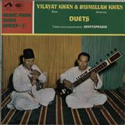 Click here for more info about 'Vilayat Khan - Duets'