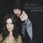 Click here for more info about 'Ville Valo - Summer Wine'