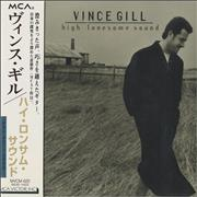 Click here for more info about 'Vince Gill - High Lonesome Sound'