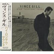Vince Gill High Lonesome Sound Japan CD album Promo