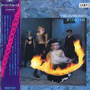 Click here for more info about 'Virgin Prunes - If I Die I Die'